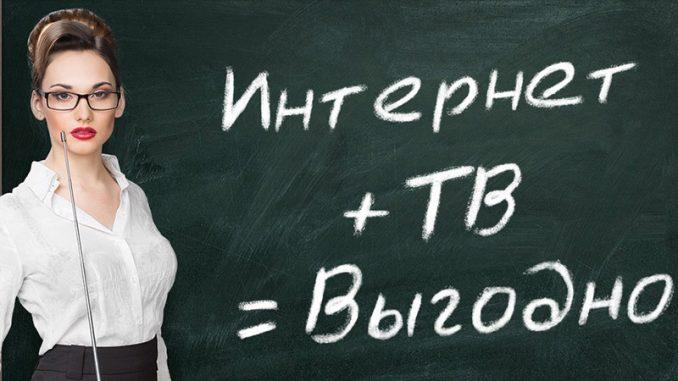 ТТК Ростов на Дону - удобно и выгодно