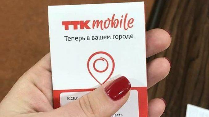 ТТК Новосибирск - качество идущее вперед